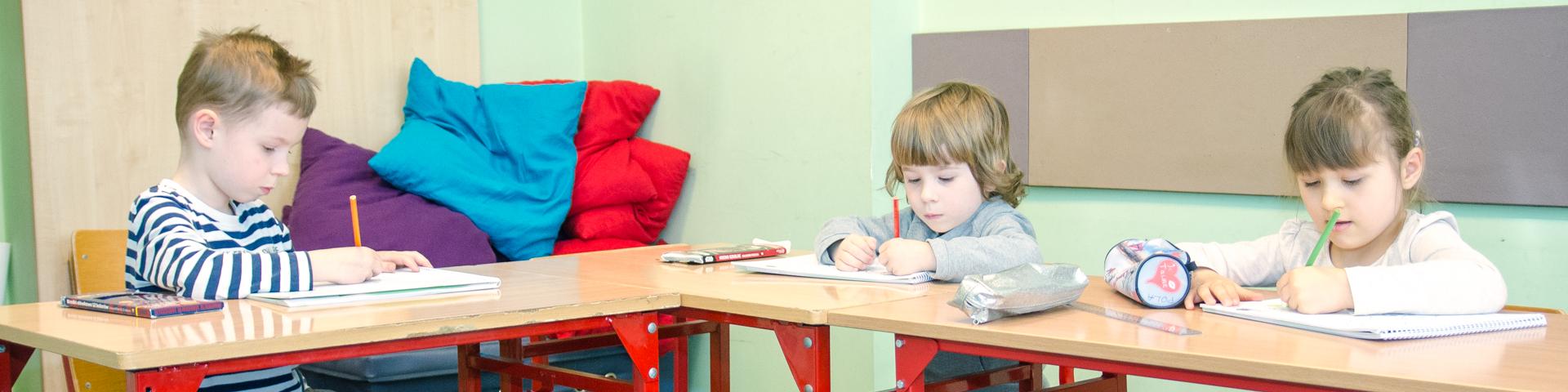 angielski dla dzieci IH Bydgoszcz